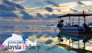 マレーシア漁業